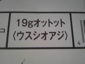140927_093813.jpg